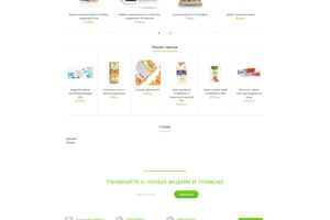 Create online shop – Diabetic Store